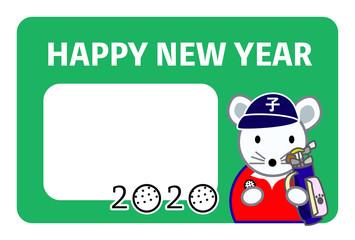 年賀状、年賀状2020、2020、ネズミ、子年、ゴルフ、はがきテンプレート、横書き、フォトフレーム