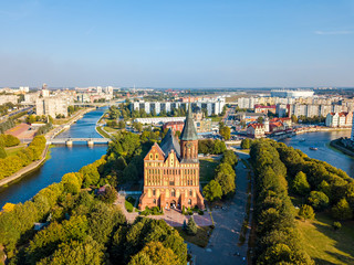 Aerial view The central part of the city of Kaliningrad, the Kaliningrad Cathedral on the island of Kant. Russia