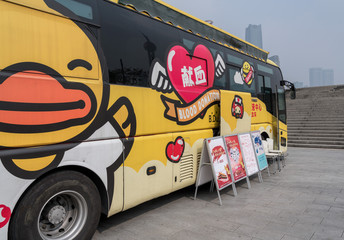 Blood donation coach parked in Shanghai