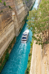 Poster Channel Corinth Canal with its deep sheer sides