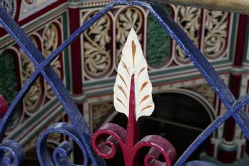Victorian decorative metalwork