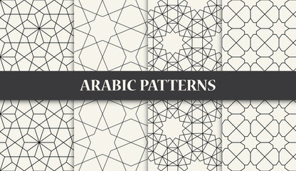 black and white arabic seamless pattern set