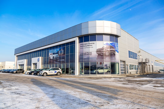 Office of official dealer Volkswagen in sunny winter day