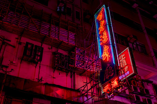 HONG KONG - JUNE 01, 2018: Pink neon light sign in Hong Kong city street at night