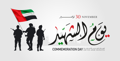 martyr's day memory in November 30 in United Arab Emirates