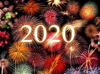 2020新年おめでとう