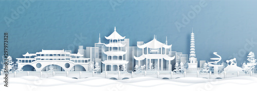 Fototapete Panorama view of Chengdu skyline with world famous landmarks of China in paper cut style vector illustration.