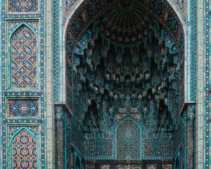 Details Of The Saint Petersburg Mosque