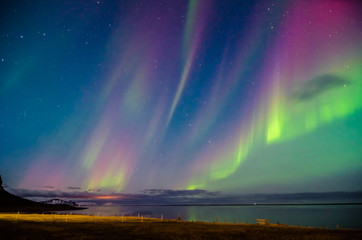 Printed kitchen splashbacks Northern lights colorful northern lights in Iceland