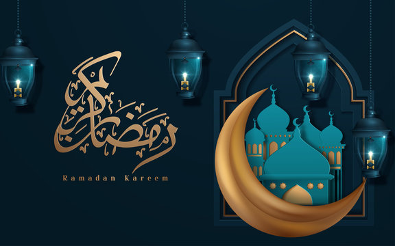 Islamic beautiful design template. Mosque with yellow moon and stars on turquoise background in paper cut style. Ramadan kareem greeting card, banner, cover or poster. Vector illustration