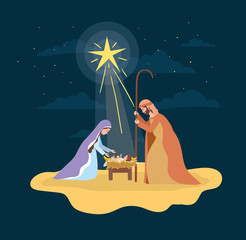cute holy family with jesus in straw cradle manger characters