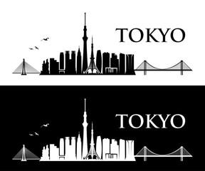 Wall Mural - Tokyo skyline - Japan - vector illustration