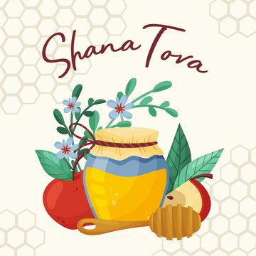 Symbols Of Shana Tova Jewish Holiday Concept Vector Illustration