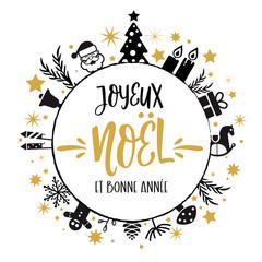 Joyeux Noel, Bonne Année en français