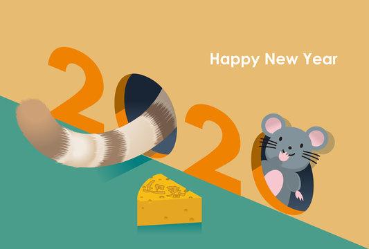 年賀状素材: 2020年子年令和2年 猫とネズミのかくれんぼ・追いかけっこのイラスト 年賀状テンプレート 2020 New Years Card design