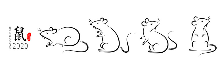 A set of hand-drawn mouse vector illustrations in Chinese calligraphy style, Chinese characters: rat, the Chinese character on the red stamp is: Geng Zi Nian