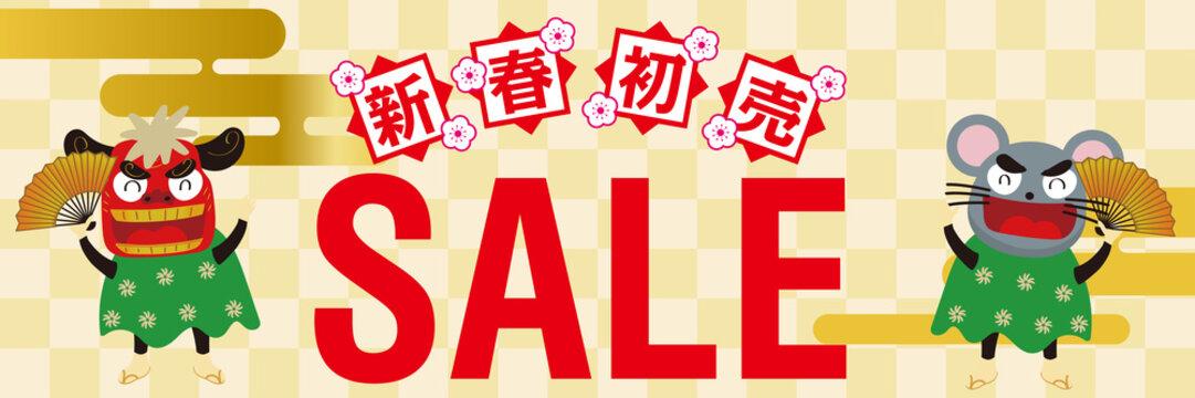 販売促進用バナー素材:新春初売り・正月のイメージの販売促進用 バナーデザイン|SALE テンプレート