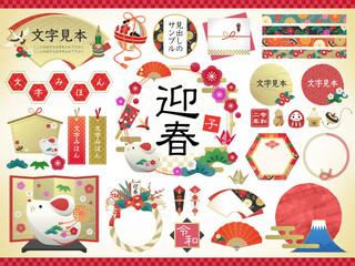 和風見出しフレームセット/正月・年賀状・新春