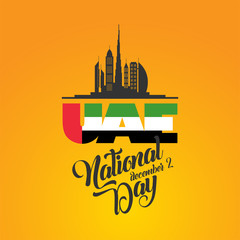 Happy National Day UAE. United Arab Emirates national day greeting card design