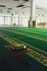 AlQuran View