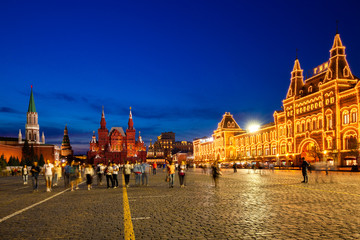 The Red Square at dusk, Moscow
