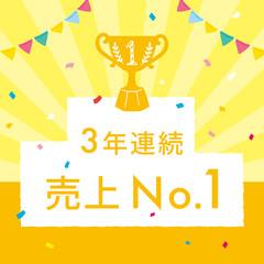 トロフィーと表彰台 No.1イメージイラスト