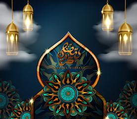 ramadan mubarak arabesque pattern design with hanging lanterns and happy-holiday written in arabic