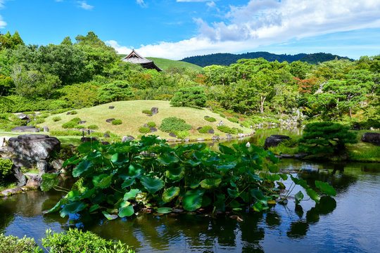 Isuien Neiraku Garden, Nara Park, Nara, Honshu, Japan