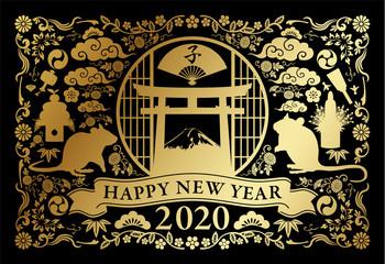 2020年年賀状