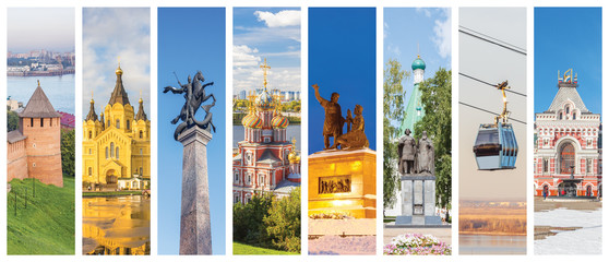 Photo collage, postcard with photos of Nizhny Novgorod