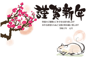 年賀状テンプレート・梅とねずみ・筆絵(横)