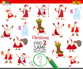 find two same Santa Claus characters game for kids