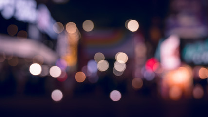 Fotomurales - lights on the street in city