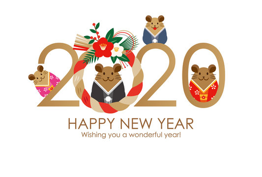 2020 & Sacred Rope With Kimono Rat Family