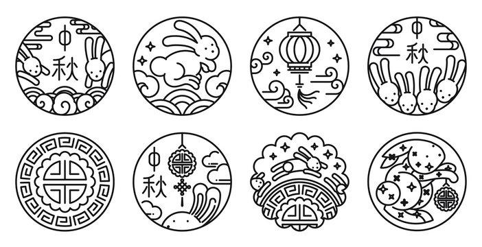 Mid autumn line vector illustration set. Mooncake round shape.