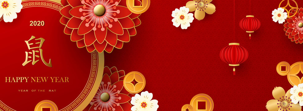 Bright banner with Chinese elements for 2020 New Year. Patterns in a modern style, geometric decorative ornaments. Translation of hieroglyphs - Happy New Year, zodiac sign Rat.