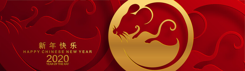 Chinese new year 2020 year of the rat ,red and gold paper cut rat character,flower and asian elements with craft style on background.  (Chinese translation : Happy chinese new year 2020, year of rat) Fotomurales