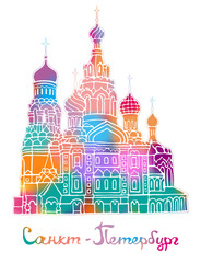 Russia. Saint Petersburg, Church of the Saviour on Spilled Blood. Vector color illustration. Color silhouette of famous building located in Saint Petersburg