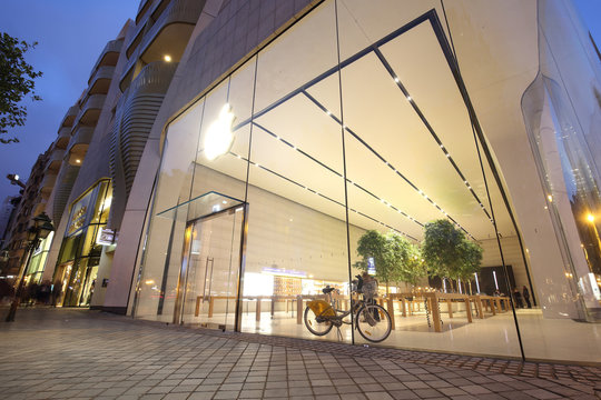 Apple Store in Brussels Austria
