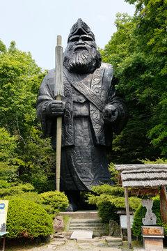 Ainu God Statue, Hokkaido, Japan