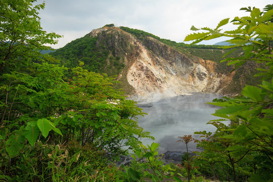 Volcanic Lake in Hokkaido, Japan