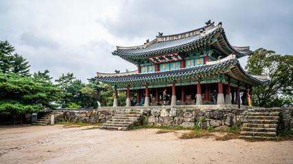 Sueojangdae west command post of Namhansanseong mountain fortress in Seoul South Korea - translation: Defense Commander's Post