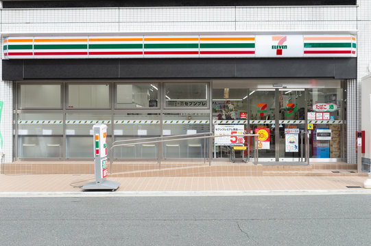 Osaka, Japan - October , 2019 : -Eleven store in Osaka, Japan. 7-Eleven is an international chain of convenience stores.