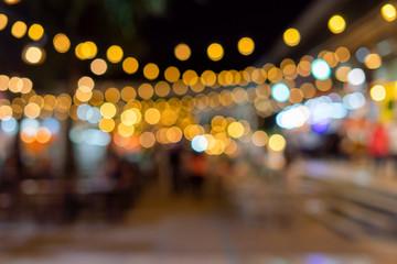 Blur background like a bright bokeh