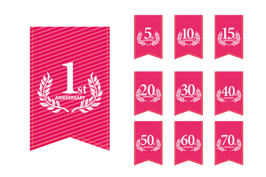 Anniversary logo design set with motifs of laurel wreath, garland and banner. Vector data. 1st, 5th, 10th, 15th, 20th ~ 70th