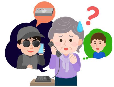 オレオレ詐欺 電話を受ける高齢女性01 イラスト