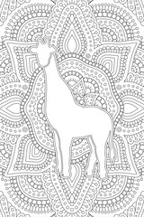 Line art for coloring book with giraffe silhouette