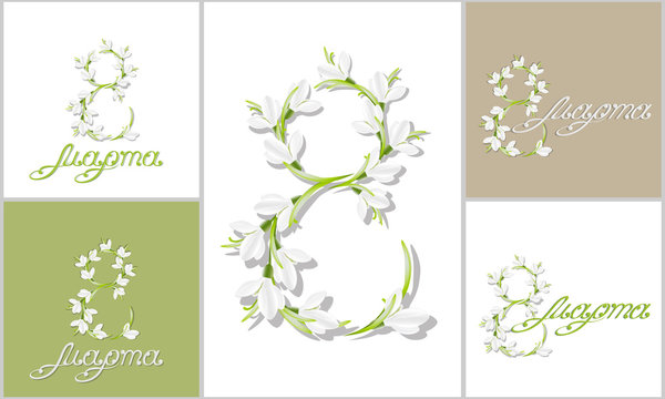 Postcard with congratulation or greeting caption for women's day 8 March. Template with spring inscription and blooming snowdrop flowers. Floral card with swirl handwritten text. Vector, EPS 10