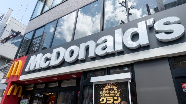 Tokyo, Japan - April 8, 2018.  McDonald's restaurant sign.