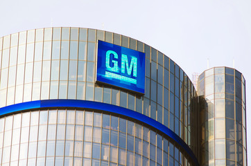 Detroit, Michigan, May 6, 2014, Gm Headquarters Building bearing the GM logo and emblem at the top of the Renaissance Center Towers